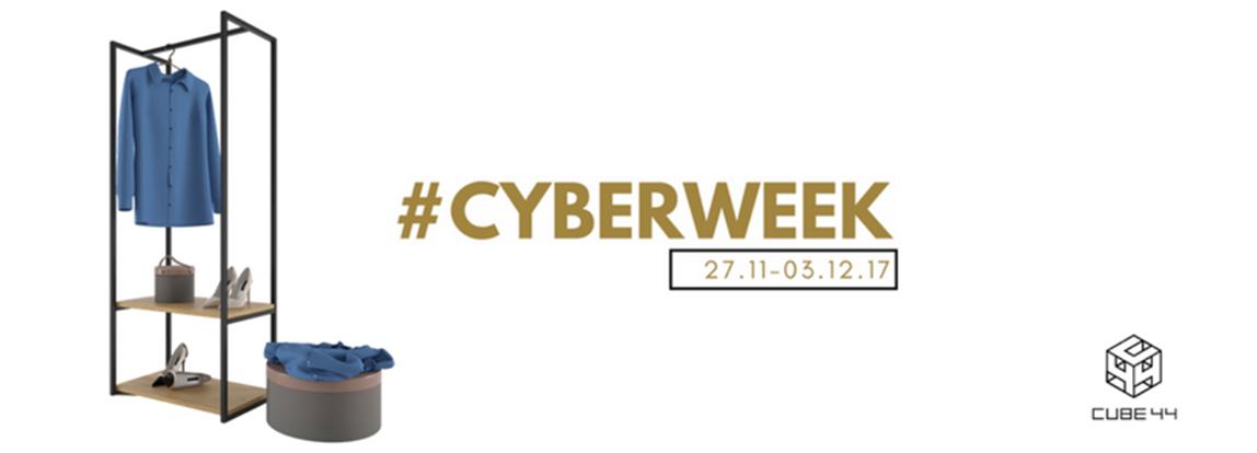 Продолжение скидок — Сyber Week в CUBE44