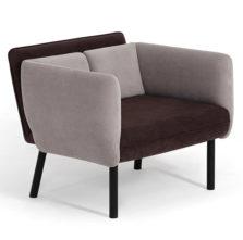 Кресло Twin купить